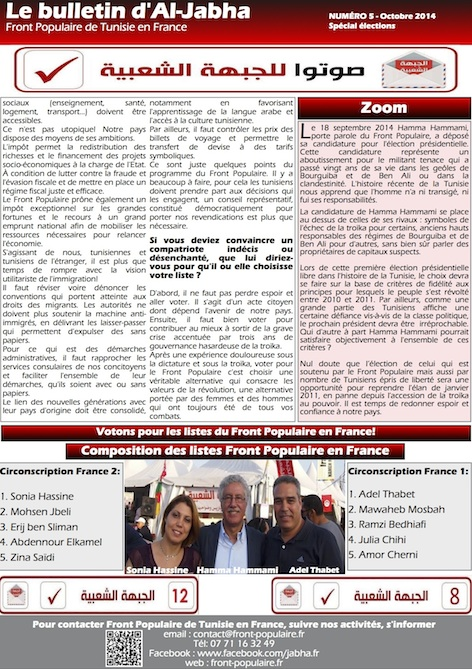 Bulletin-Front Populaire TN-oct-2014-02-10